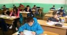 Математика без граници-есен 2016